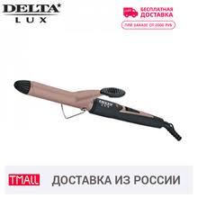 <b>Щипцы</b> для завивки, купить по цене от 450 руб в интернет ...