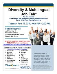 connectup job opportunities especially designed for job seekers from under represented populations and or those multi cultural multi ethnic or multilingual backgrounds