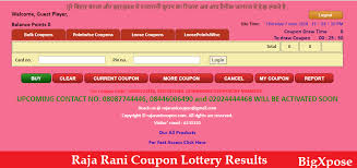 Golden Navratna Result Chart Raja Rani Coupon Lottery Result Latest Chart February 2019