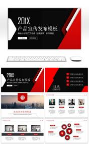 68 Red And Black Powerpoint Templates For Unlimited