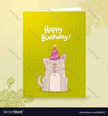 birthday postcard template happy birthday postcard template with a dog vector image