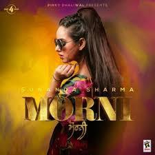 Designer Punjabi Song Mp3 Download Morni Sunanda Sharma Mp3 Song Download Morni Sunanda Sharma