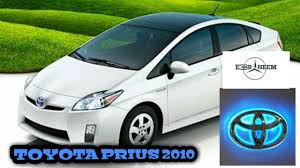 Toyota Prius S TOURING SELECTION CVT 1.8 (2010) Review By Ebraheem ...