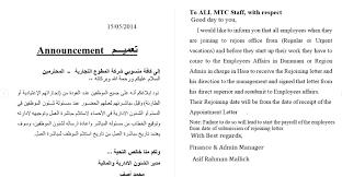 Qms Hr Pr 04 Leave Approval Procedure Al Motawa Trading Company