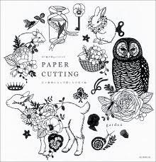 切り絵作家gardenのpaper Cutting 花と動物たちと可愛いもの切り絵 Garden