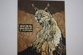 В Рязани открылась выставка плакатов воронежских дизайнеров info В Рязани открылась выставка плакатов воронежских дизайнеров