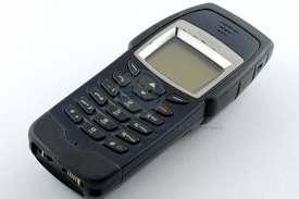 2002 - Nokia 6250 #Nokia #6250