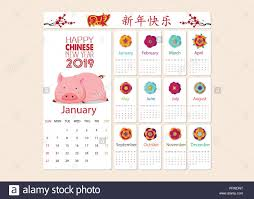 The Year Calendar Monthly Creative Calendar 2019 With Cute Pig Chinese Characters