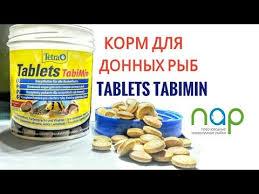 Обзор <b>корма</b> для донных рыб <b>Tetra Tablets TabiMin</b> - YouTube