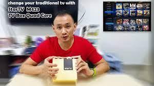 StarTV 电视盒高清IPTV流媒体播放器电视 (Android M423 TV Box) | Jackie Tiew - video  Dailymotion