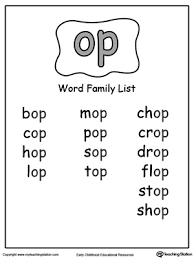 Word Families Template Op Word Family List Myteachingstation Com