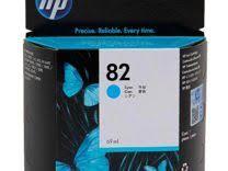<b>картридж hp</b> c4911a - Купить оргтехнику: МФУ, принтер, копир ...