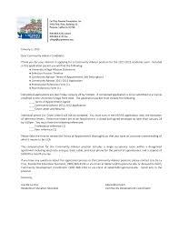 Attractive Special Education Paraprofessional Cover Letter Sample