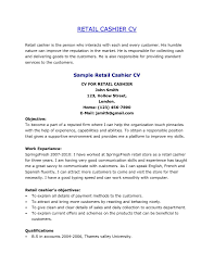 Grocery Store Resume Resume Of Cashier In Grocery Store Danayaus 11