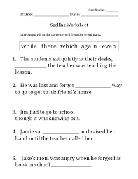 3rd Grade Sight Words Dolch 5th Grade Sight Words Related Post Fifth Grade Dolch Sight