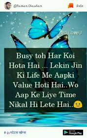 Pin By Huma Khan111 On Qoutes Hindi Quotes English Quotes Ture