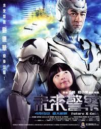 Future_X-Cop