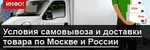 Виледа 506271 <b>ручка 150 см</b> для щеток Vileda усиленная ...