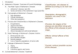 technical description definition essays topic technical description definition essays 253748 five