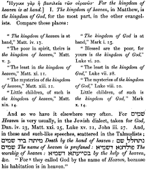 matthew what is the difference in the kingdom of heaven and the lightfoot p 48 49 matt 3 2