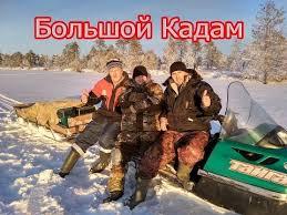 Форум рыболовов: Красноярский край