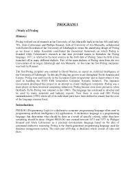 self esteem in essay quiz pdf