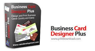 کارت افزار 0 طراحی وی Business دانلود - نرم 0 Designer 2 V10 Card Plus