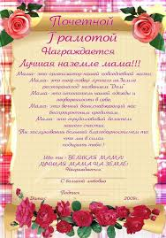 best wedding anniversary images marriage  Диплом