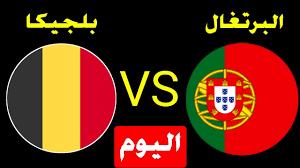 موعد مباراة البرتغال وبلجيكا اليوم في يورو 2020 والقنوات الناقلة - YouTube