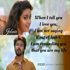 Remo Love Quotes Collection Within Hd Images Remo Images With
