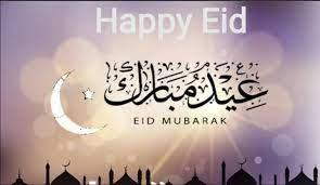 مواعيد عيد الفطر 2021 ألمانيا EID ALFITR للجالية المسلمة - ثقفني