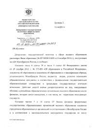террористы дипломы Россия категорически отказалась выдавать свои  террористы дипломы · террористы дипломы