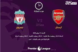 موعد مباراة ليفربول اليوم | موعد مباراة ليفربول ومانشستر يونايتد الجديد  والقنوات الناقلة وترتيب الدوري الإنجليزي