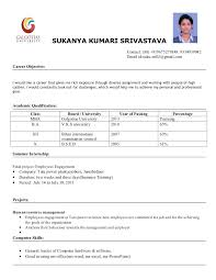 mba finance resume sample pdf format thumbnail 4