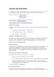 Sample Invitation Letter For Tourist Visa To Singapore Awesome Us