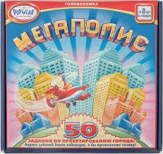 <b>Мегаполис</b> — настольная игра. Купить в Минске в интернет ...