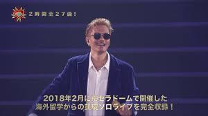 Exile Atsushiソロシングル Suddenly 1128水発売決定 Exile