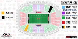 Aggie Baseball Seating Chart Tickets Celebration Bowl