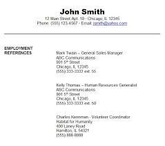 Resume Reference Template Simple Gallery Of Job Reference Example Resume References Template