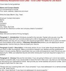 Veterinary Receptionist Cover Letter Elegant Best Receptionist Best
