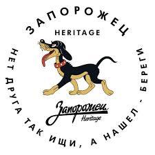 <b>Запорожец</b> Heritage - Posts | Facebook