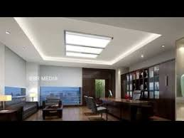 Image Gypsum Ceiling Youtube Top Most Office False Ceiling Design Collection 2018 New Office False Ceiling Design Collection