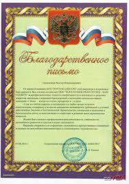 Ликвидация некоммерческих организаций в Москве Одинцово Ваш Главбух Ликвидация некоммерческих организаций
