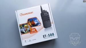 Обзор <b>Wouxun ET</b>-<b>588</b> (<b>ET</b>-<b>588</b> UHF) - Вива-Телеком