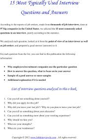 Last Interview Questions 15 Most Typically Used Interview Questions And Answers Pdf