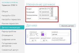 Инструкция по эксплуатации <b>ZONT</b> H-1V <b>eBus</b>