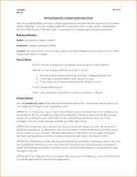 essay format essay heading format org view larger