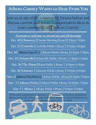 join us at the albany transportation round table at the albany public library to discuss cur and future transportation ideas in your community and