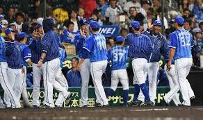 「野球DeNA無料写真」の画像検索結果
