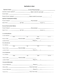 Rental Credit Application Basic Renters Application Template Rental Form Agreement